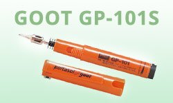Goot GP-101S Gas-Heasted Soldering Iron Review