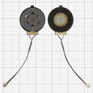 Buzzer for Panasonic X60, X66 Cell Phones