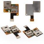 Коннектор SIM-карты HTC Desire 601, для одной SIM-карты, со шлейфом, с коннектором карты памяти