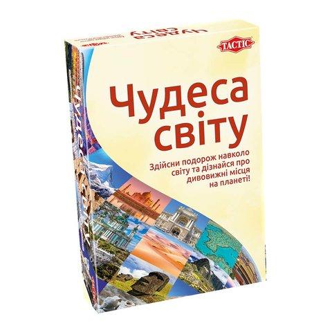 Настольная игра Tactic Чудеса мира (на украинском языке)